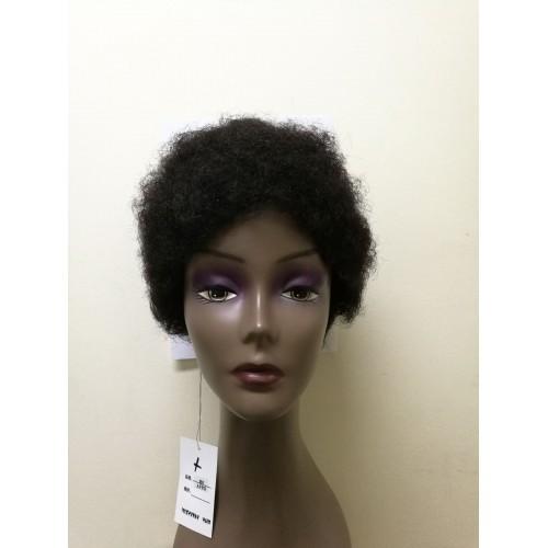 Perruque Afro+ 100% naturelle